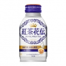 KOK.HOT JIH ROYAL MILK TEA RES 270ML