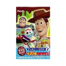 *FURUTACHOCO EGG TOY STORY4