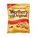 BALA WERTHER'S ORIGINAL 80G