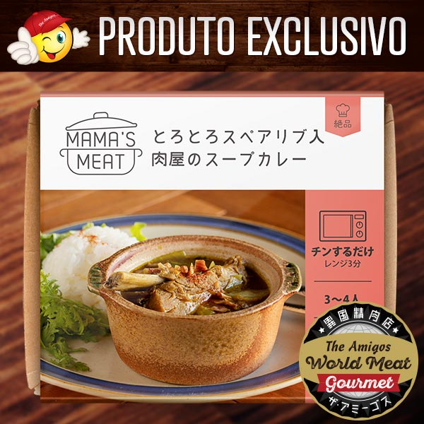 Curry Soup (Kare) Mama´s Meat 500g
