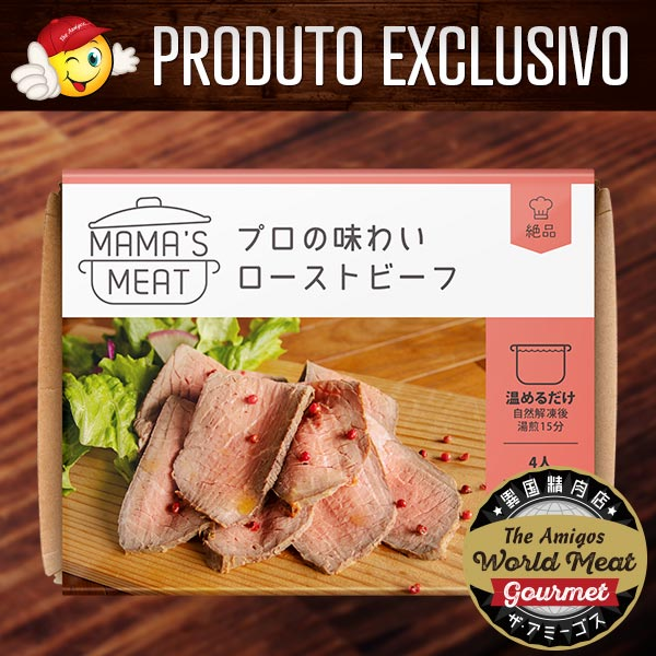 Roast Beef 500g - Mama's Meat